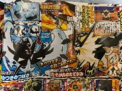Ultra Sun and Moon Leaks 3
